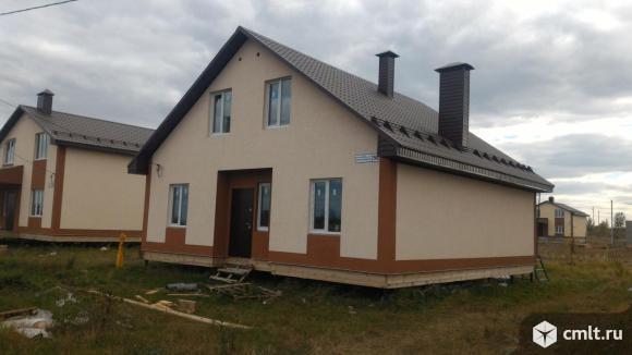 Дом 150 кв.м со всеми удобствами