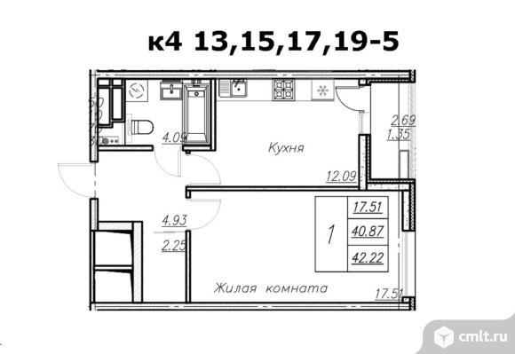 1-комнатная квартира 42,22 кв.м