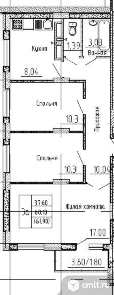 3-комнатная квартира 61,9 кв.м