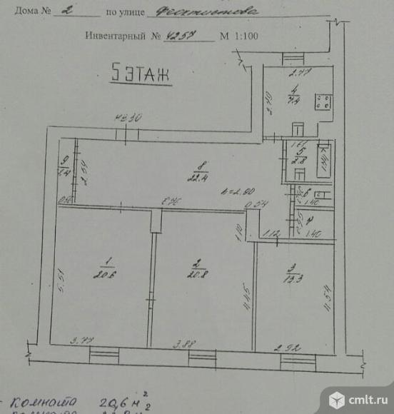 3-комнатная квартира 90,55 кв.м. Фото 1.
