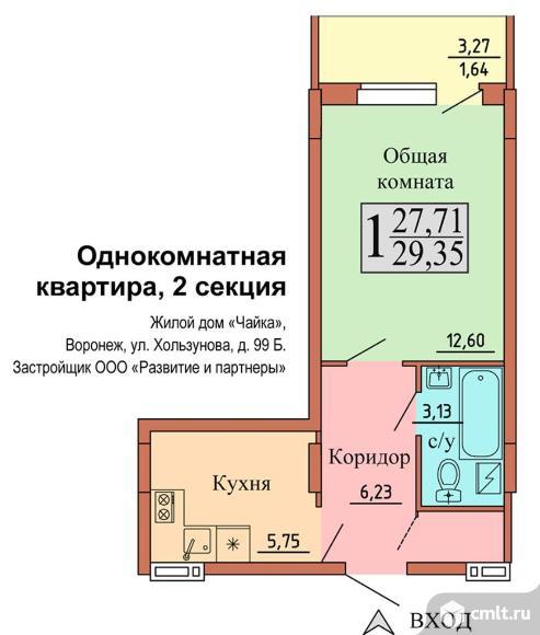 1-комнатная квартира 29,35 кв.м