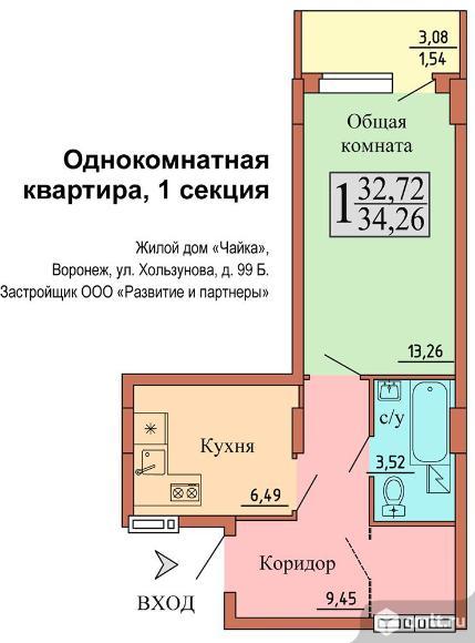 1-комнатная квартира 34,26 кв.м