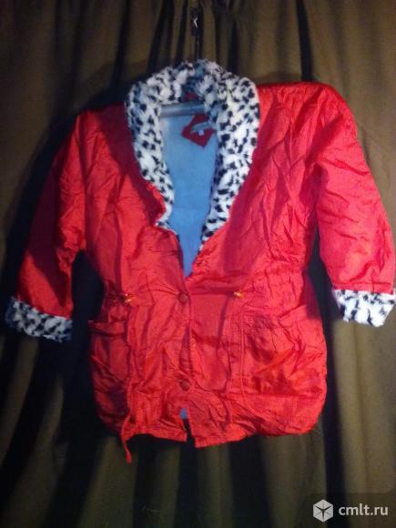Куртка для снегурочки