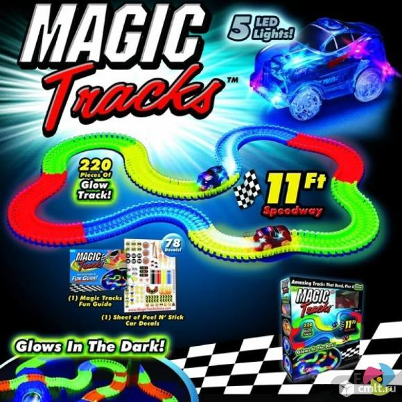 Magic Tracks 220. Фото 2.