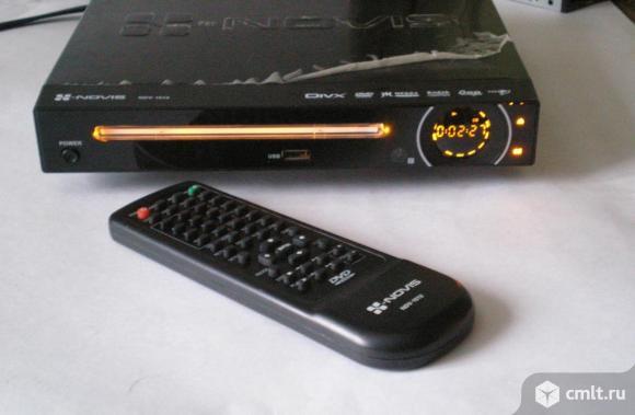 DVD Player Novis NDV-1512