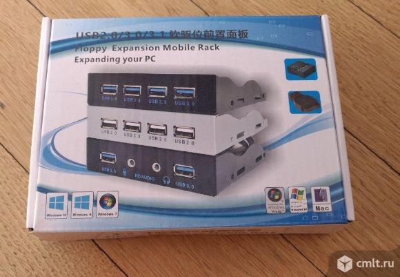 Панели в корпус для 3.5 с портами USB 2.0. Фото 2.