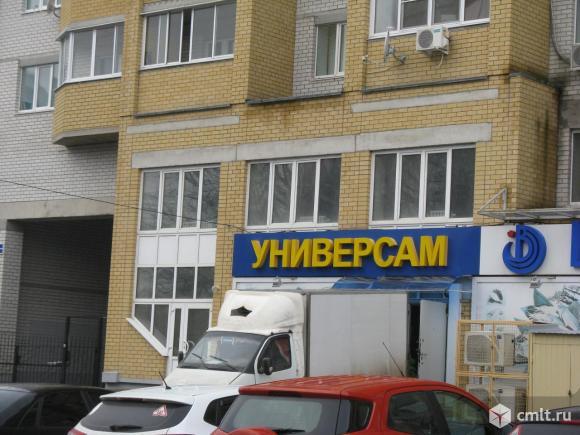 Продаю помещение улица МОПРа