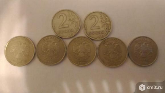 Монеты 2 руб 1997-2015 г. Фото 1.