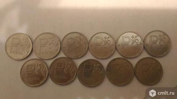 Монета один рубль (символ). Фото 1.
