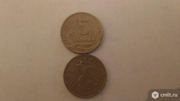 Монеты 5 копеек 1997-2008 г. Фото 1.