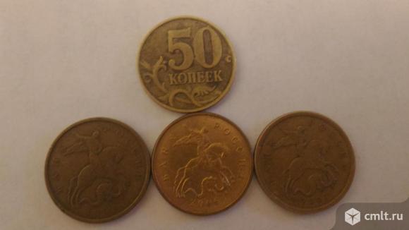 Монеты 50 копеек 1998-2007 г. Фото 1.