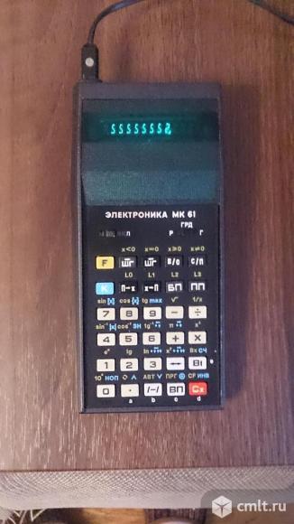 Инженерный калькулятор Электроника МК 61. Фото 1.