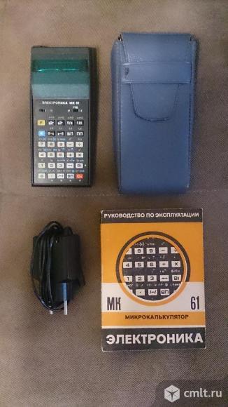 Инженерный калькулятор Электроника МК 61. Фото 2.