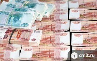 Деньги в долг. 10-100 тыс. р. Быстро. ООО Ломбард