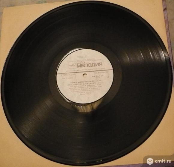 "Грампластинка (винил). Гигант [12"" LP]. Иван Макаров и рок-группа ""Дата"". Nomen Nescio/Имени не знаю. Фото 8."