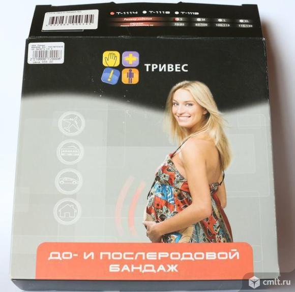 Бандаж для беременных: дородовый и послеродовый (комбинированный) бандаж Т-1114. Фото 1.