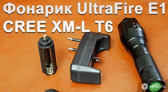 Фонарик  фонарь CREE  XM-L  T6