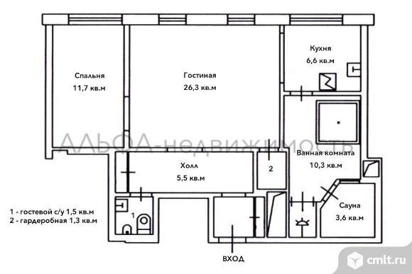 Продается 2-комн. квартира 69.8 кв.м