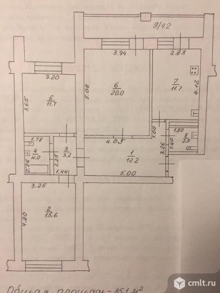 3-комнатная квартира 85,1 кв.м