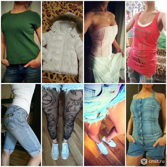 Гардероб женской одежды