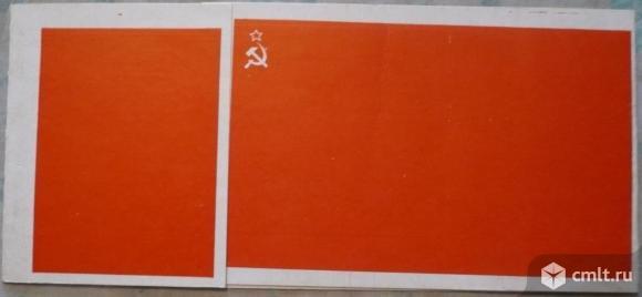 Открытка-приглашение. Воронеж, КПСС, В. И. Ленин, СССР, 1972, 1973, флаг СССР.. Фото 1.