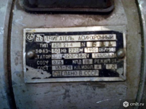 Электродвигатель для точила. Фото 2.