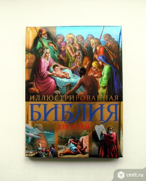 Книги по религии. Фото 1.