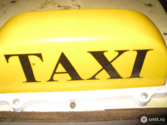 Знак такси на крышу. Фото 1.