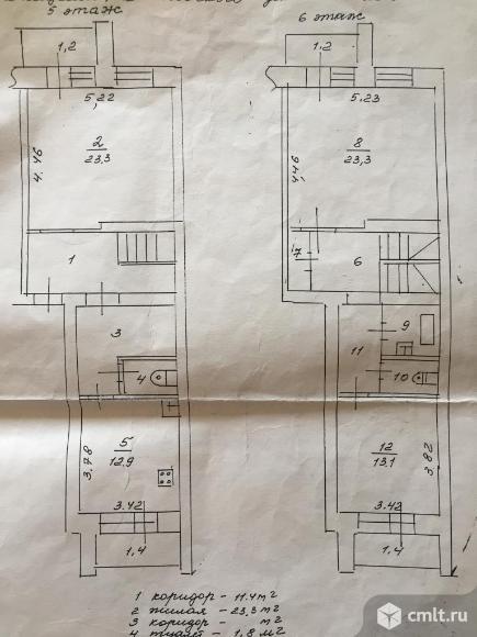 3-комнатная квартира 121 кв.м