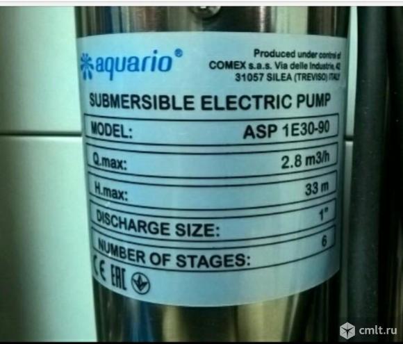 Глубинный насос для скважин до 32 метров ASP1E30-90