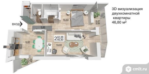 2-комнатная квартира 46,8 кв.м