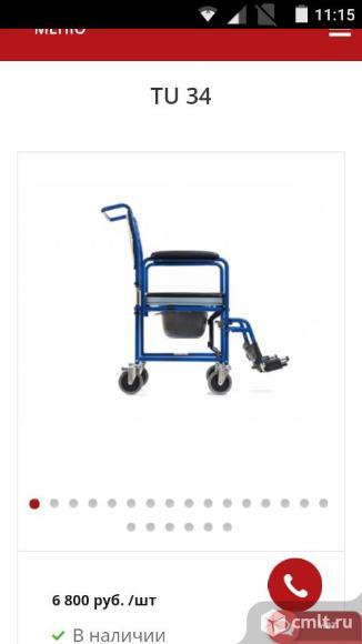 Инвалидная санитарная коляска