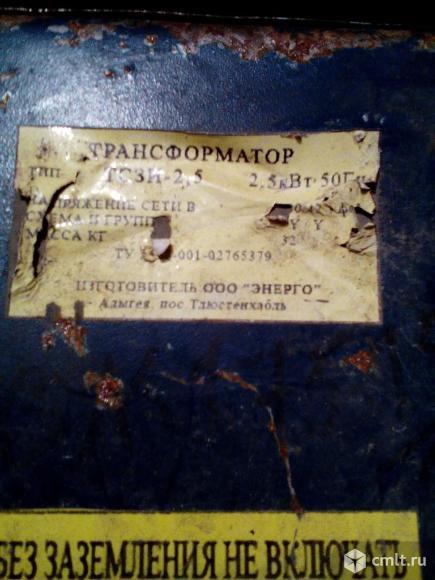 Трансформатор ТСЗИ-2,5. Фото 2.