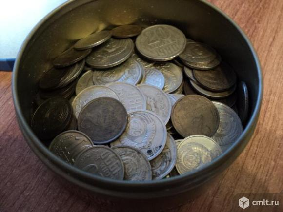 Монеты СССР. Фото 1.