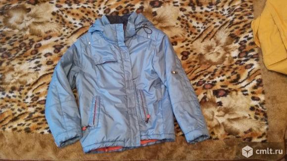 Куртка женская спотивная