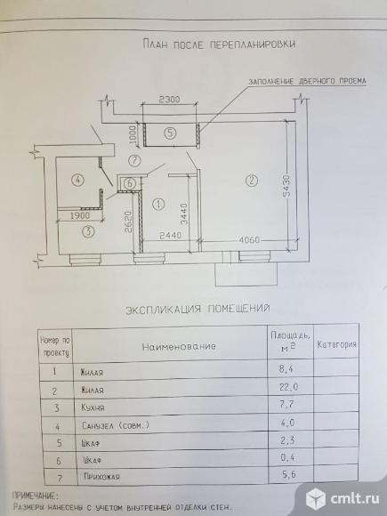 2-комнатная квартира 51 кв.м