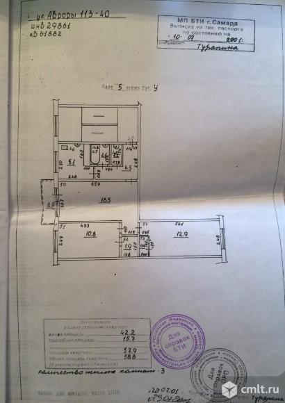 Продается 3-комн. квартира 59 м2, м.Спортивная