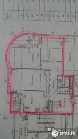 3-комнатная квартира 84 кв.м