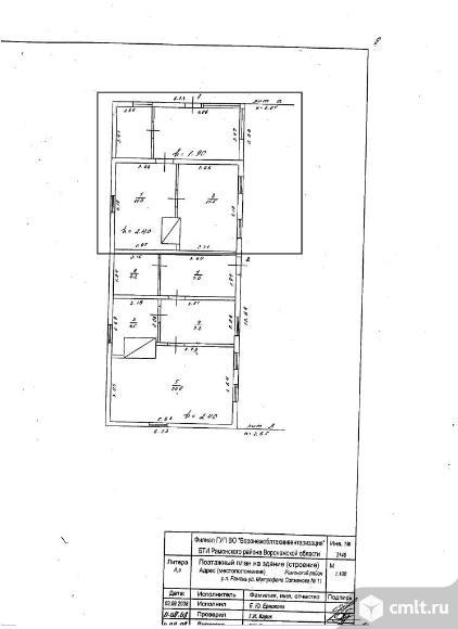 Часть дома 26,3 кв.м