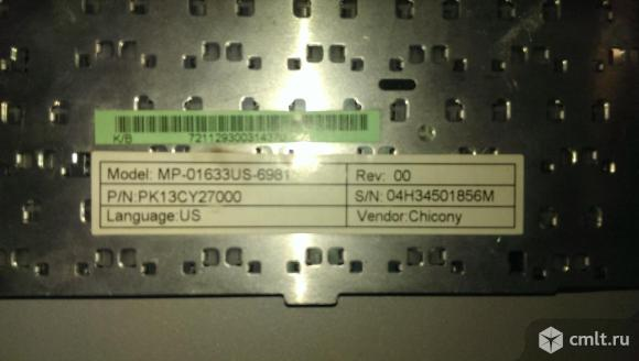 Клавиатура MP-01633US-6981 P/N:PK13CY27000