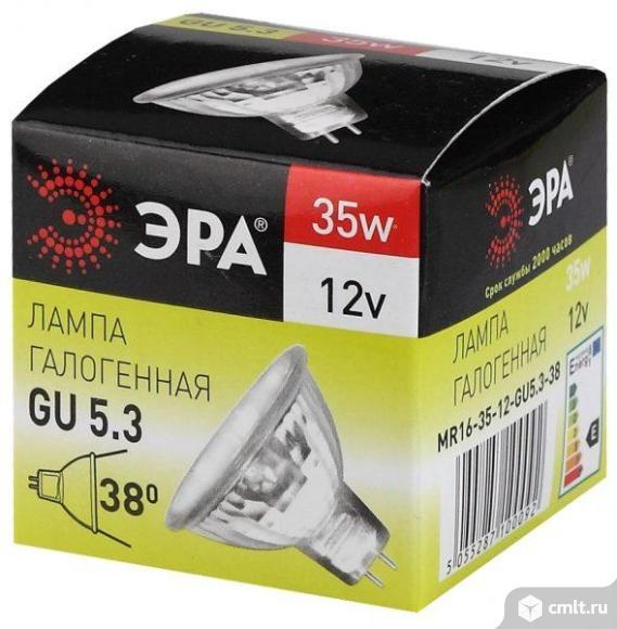 """Лампа галогенная GU 5.3 (35W) 12V """"эра"""". Фото 1."""