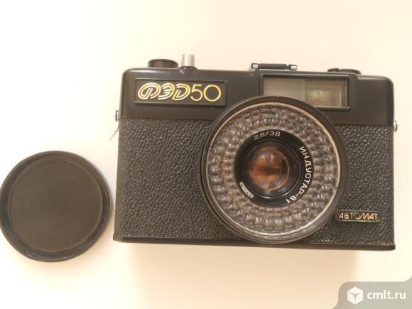Фотоаппарат пленочный ФЭД 50. Фото 1.
