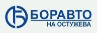 БОРАВТО на Остужева, продажа автомобилей
