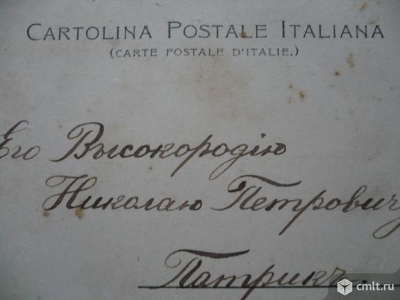 Roma [Рим], Италия. Piazza Bocca della Verita, Tempio di Vesta. Stengel & Co. Dresda 11097. 1900 г.. Фото 5.