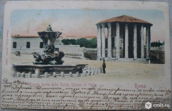 Roma [Рим], Италия. Piazza Bocca della Verita, Tempio di Vesta. Stengel & Co. Dresda 11097. 1900 г.. Фото 1.