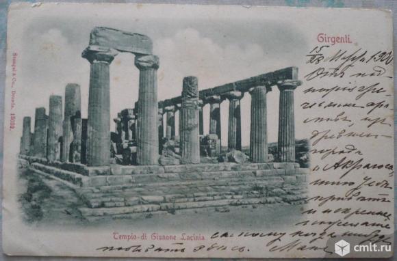 Girgenti [Agrigento, Агридженто], Сицилия, Италия. Tempio di Giunone Lacinia. Stengel & Co. 1900 г.. Фото 1.