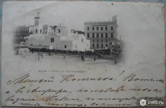 Alger [Алжир] - Place du Gouvernement [Площадь правительства]. J. Geiser. Carte Postale. 1900-е г.. Фото 1.