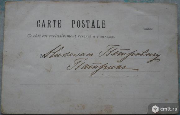 Alger [Алжир] - Place du Gouvernement [Площадь правительства]. J. Geiser. Carte Postale. 1900-е г.. Фото 4.
