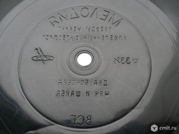 """Грампластинка. Гибкий миньон [7"""" Flexi EP]. Л. Барашков, Т. Миансарова, А. Горохов, Э. Хиль. 1969.. Фото 4."""