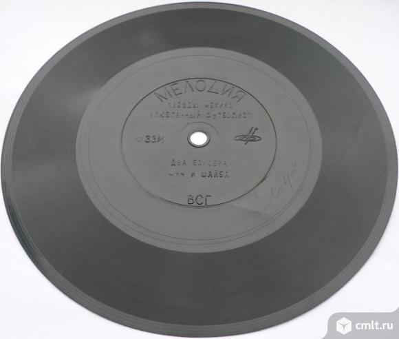 """Грампластинка. Гибкий миньон [7"""" Flexi EP]. Л. Барашков, Т. Миансарова, А. Горохов, Э. Хиль. 1969.. Фото 1."""